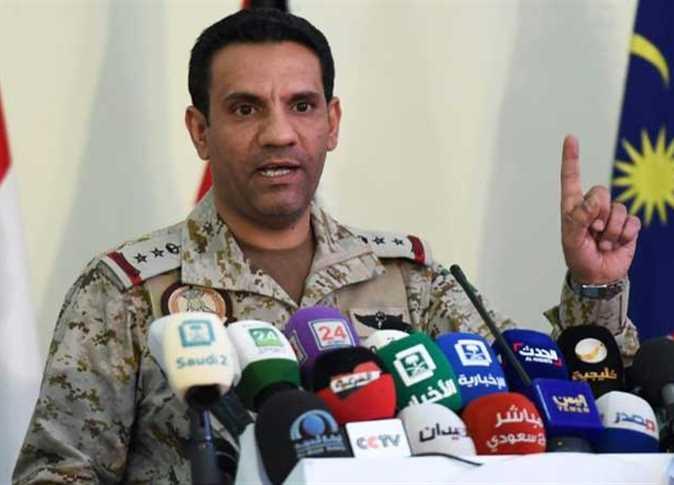 التحالف يعلن تدمير طائرة حوثية مفخخة أطلقت باتجاه السعودية