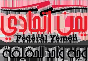 وزارة الداخلية تعلن بدء صرف مرتبات شهر مايو 2020م لمنتسبي الوزارة في عموم المحافظات المحررة يمن اتحادي