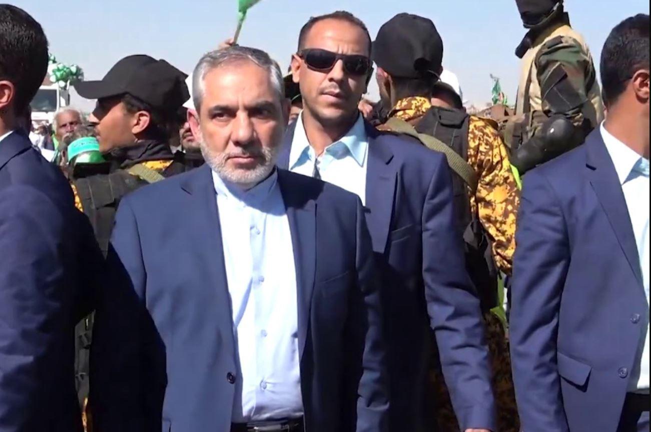 أمريكا تدرج سفير إيران لدى الحوثيين في قائمة العقوبات