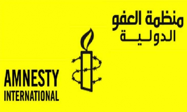 """العفو الدولية: منع الحوثيين النساء من العمل بالمطاعم """"مخزي"""""""