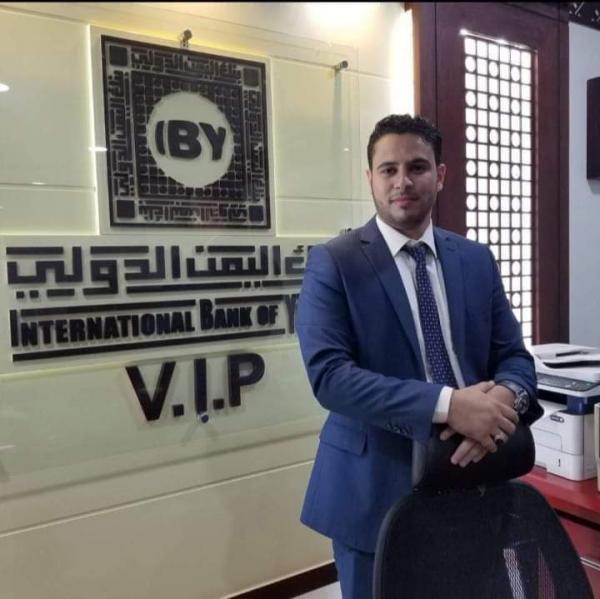 الكشف عن اغتيال مسؤول كبير ببنك اليمن الدولي بصنعاء