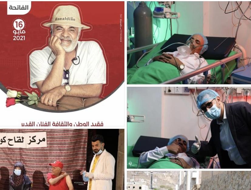 الراحل القدير عبدالكريم مهدي ..والموت خمس مرات آخرها العام القادم ؟!!