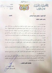 برلماني يعاود مساءلة رئيس الحكومة عن سماحه بدخول شحنات نفطية مهربة