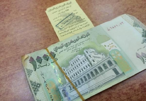 البنك المركزي يبدأ بضخ العملة المحلية من فئة الألف القديمة